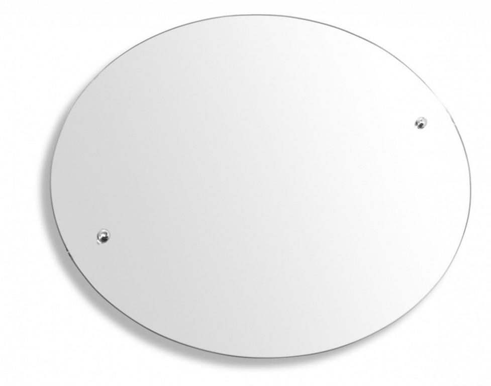 Zrcadlo kulaté 60 cm Metalia 3