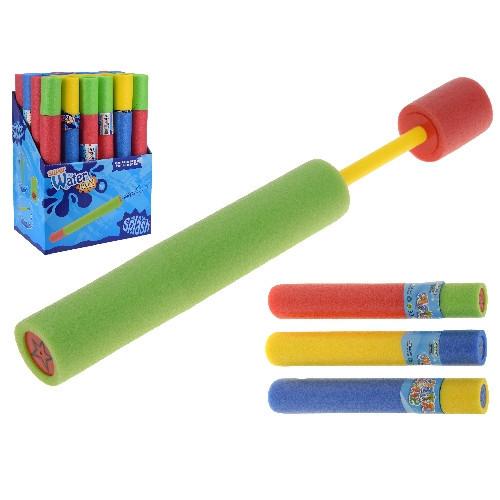Pistole stříkací na vodu 44,5x5cm dětská mix barev